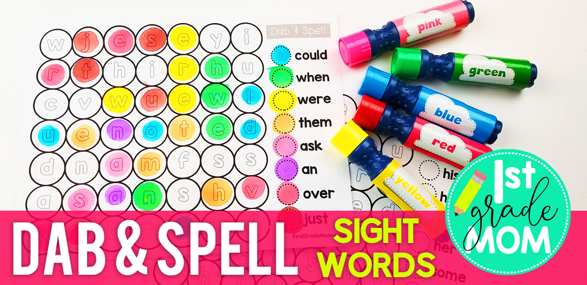 Dab & Dot Sight Word Worksheets